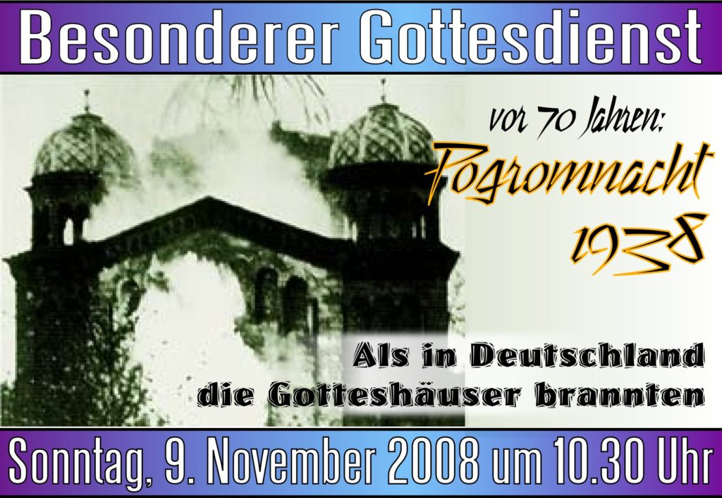 gd2008-11-09pogromnacht